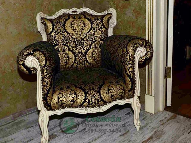 Кресло 001